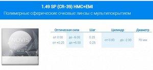 """Очковые линзы """"NOVIS"""" 1.49 (CR-39) HMC."""