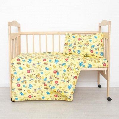 Товары и одежда для детей. — Постельное белье в кроватку — Постельное белье