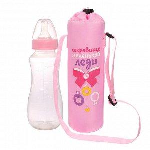 Термосумка «Маленькая леди» для бутылочки 250 мл