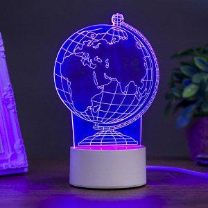 """Светильник """"Глобус"""" LED RGB от сети 9,5x11x18 см"""