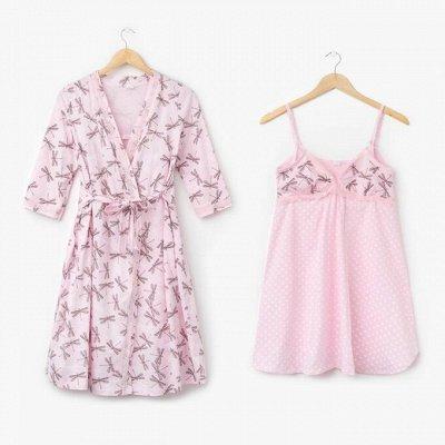 Товары для детей!!! — Бельё и одежда для беременных — Детям и подросткам