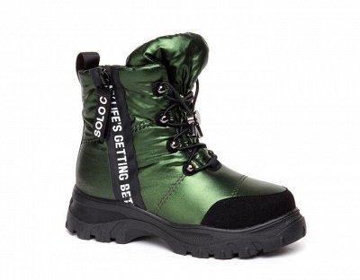 Обувь KING BOOTS. Скидки до-30% на прошлые коллекции🔥 — Распродажа зима, женское и детское