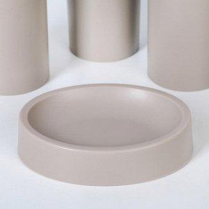 Набор аксессуаров для ванной комнаты «Сильва», 6 предметов (дозатор, мыльница, 2 стакана, ёршик, ведро), цвет серый