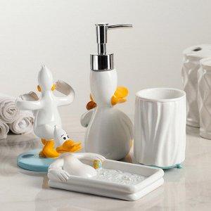 Набор аксессуаров для ванной комнаты «Утиные истории», 4 предмета (дозатор, мыльница, стакан, подставка для щёток)