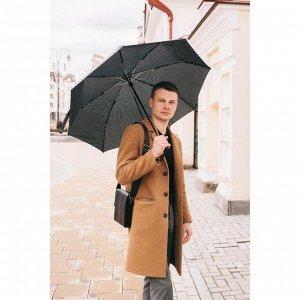 Зонт автоматический «Полоска», 3 сложения, 8 спиц, R = 51 см, цвет чёрный