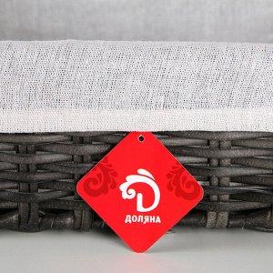Корзина для хранения Доляна «Косичка», 32,5?24?10 см, цвет серый