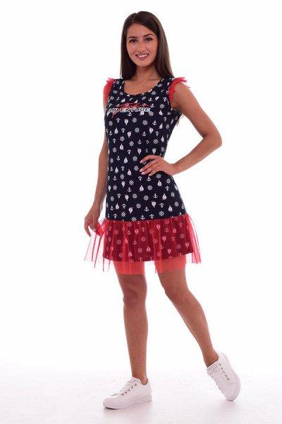 Новое Кимоно 2021   — распродажа — Сорочки и пижамы