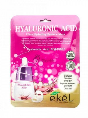 Тканевая маска с гиалуроновой кислотой Hyaluronic Acid Ultra Hydrating Essence Mask