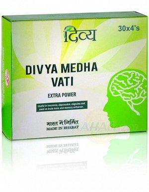 Medha vati для улучшения работы мозга