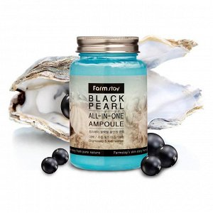 FarmStay Black Pearl All-In One Ampoule Жемчужная омолаживающая сыворотка 250мл.