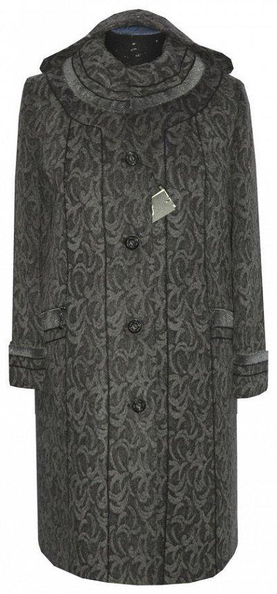 🔥Liardi-   верхняя одежда для всей семьи.    — Женское пальто — Демисезонные пальто