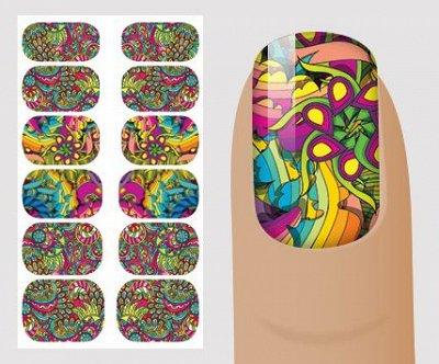 Пряжа,бусины,творчество! Все в наличии!  — Лаки, дизайн для ногтей, аксессуары — Дизайн ногтей