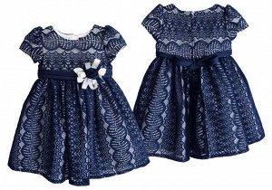 Платье GL 1324828 В 1-5, 80-104/5