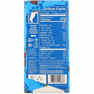 Endangered Species Chocolate, Luscious Blueberries + Dark Chocolate, 72% Cocoa, 3 oz (85 g)