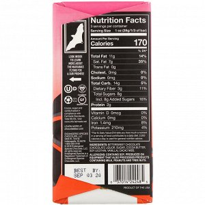 Endangered Species Chocolate, Cacao Nibs + Dark Chocolate, 72% Cocoa, 3 oz (85 g)