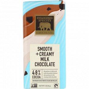 Endangered Species Chocolate, Smooth + Creamy Milk Chocolate, 48% Cocoa, 3 oz (85 g)