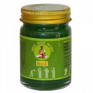 Зеленый массажный бальзам на травах с болеутоляющим эффектом (Mho Shee Woke), 50гр