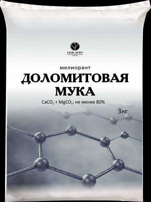 УД Р Доломитовая (известковая) мука 20 кг НА 1/1