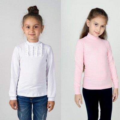 Чебоксарочка! Детский школьный трикотаж — СКИДКИ! Девочки школа, джемперы от 150 рублей — Одежда для девочек