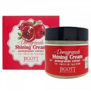 Крем для лица Jigott Pomegranate Shining Cream