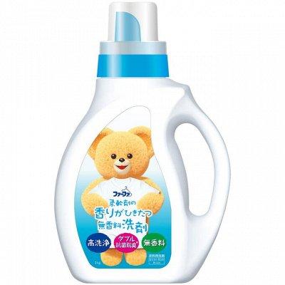 Средства для мытья посуды из Японии и Кореи — Средства для стирки детской одежды