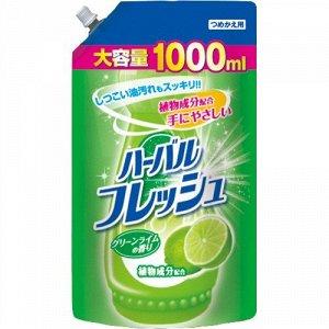 Средство для мытья посуды, овощей и фруктов (аромат лайма) МУ с крышкой 1000 мл / 10