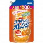 Средство для мытья посуды, овощей и фруктов (аромат апельсина) МУ с крышкой 1000 мл / 10