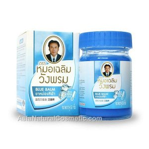 Синий бальзам, Вангпром, охлаждающий. От варикоза. Для снижения боли в теле(Wang Prom), 50 гр.