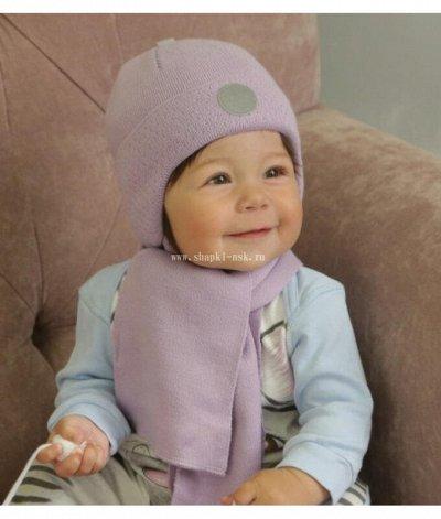 Лучшие шапки, шляпы и купальники для всей семьи ТУТ! (15.0 — Детям. детская коллекция. комплекты