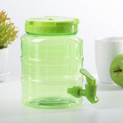 Посудное Хранение. Домашняя Выпечка и Кондитерка . — Посуда для напитков — Посуда для напитков