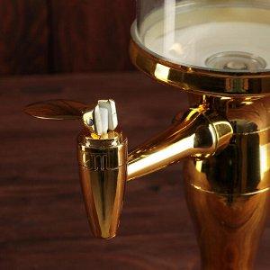 Башня пивная «Петронас», 3 л, колба с подсветкой, 2 батарейки, цвет золотой