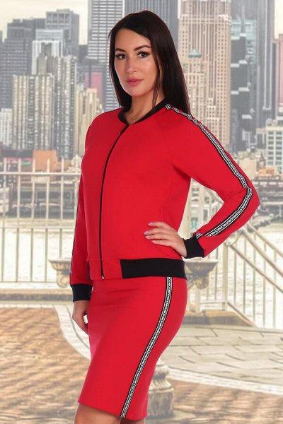 Натали™ - Самая популярная коллекция домашней одежды НОВИНКИ — Костюмы с юбкой