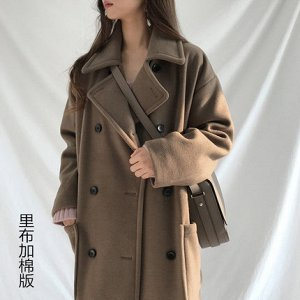 Пальто S - ОГ 104см, длина 111см, рукав 51см. M - ОГ 108см, длина 112см, рукав 52см. L - ОГ 112см, длина 113см, рукав 53см.