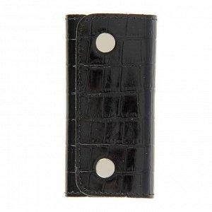 Ключница на кнопке, 6 карабинов, крокодил, цвет чёрный