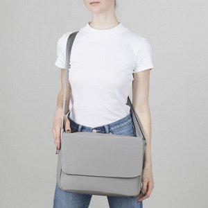 Сумка молодёжная, отдел на молнии, наружный карман, регулируемый ремень, цвет серый