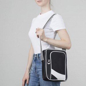 Сумка молодёжная, отдел на молнии, 2 наружных кармана, регулируемый ремень, цвет чёрный