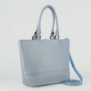 Сумка женская, отдел с перегородкой, наружный карман, длинный ремень, цвет голубой
