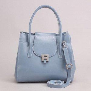 Сумка женская, отдел на молнии, с расширением, 2 наружных кармана, длинный ремень, цвет голубой