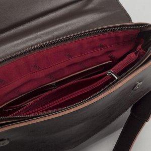 Сумка женская на молнии, отдел с перегородкой, наружный карман, длинный ремень, цвет коричневый