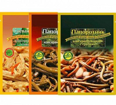 Приморский урожай.Консервация, Варенье, Мёд-2020, Соки — Готовые закуски — Овощные и грибные