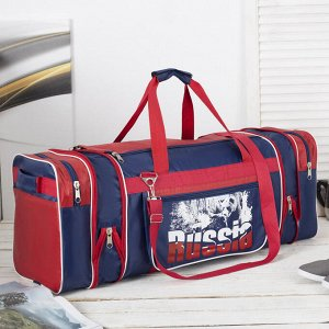 Сумка дорожная, отдел на молнии, с увеличением, 3 наружных кармана, длинный ремень, цвет синий/красный