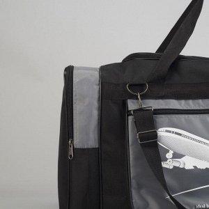 Сумка дорожная, отдел на молнии, 3 наружных кармана, длинный ремень, цвет серый/чёрный