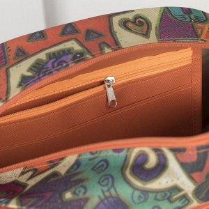 Сумка дорожная, отдел на молнии, наружный карман, цвет разноцветный