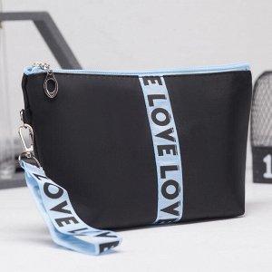 Косметичка-сумочка, отдел на молнии, с ручкой, цвет чёрный/голубой