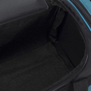 Сумка дорожная, отдел на молнии, с увеличением, 3 наружных кармана, цвет чёрный/бирюзовый