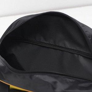 Сумка спортивная, отдел на молнии, наружный карман, длинный ремень, цвет чёрный/жёлтый