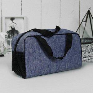 Косметичка-сумочка Минимализм, 26*9*13, отд на молнии, ручки, синий