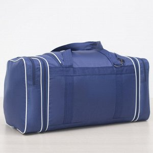 Сумка дорожная, отдел на молнии, с увеличением, 3 наружных кармана, длинный ремень, цвет синий
