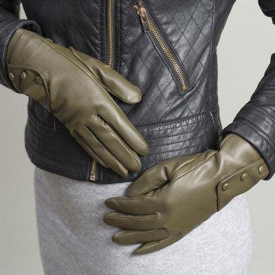 Кожгалантерея!!! — Перчатки и варежки — Перчатки и варежки