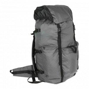 Рюкзак «Тип-14» 110 л, цвет микс